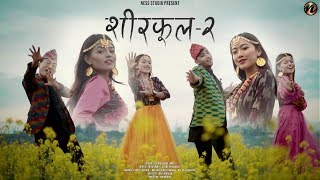 "Download Lagu ""SIRFUL - 2"" Ekdev limbu & Beyond (official music video ) mp3"