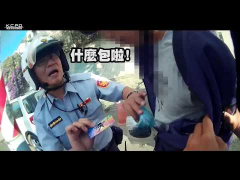 (毒品搓搓哥)搓搓哥想尿尿 結果被抓包褲襠藏有..
