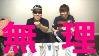 キヨ VS コーヒー thumbnail