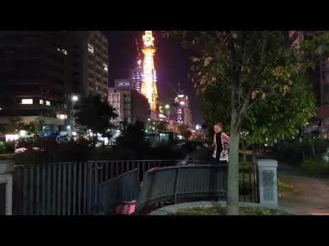 Sapporo - Radio Tower Egyptian