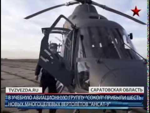 """""""Ansat-U"""" in the Syzran Military Aviation Institute"""