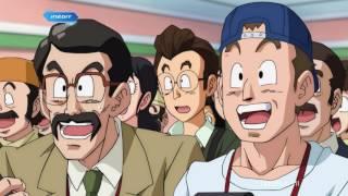 Dragon Ball super episode 1 vf complet