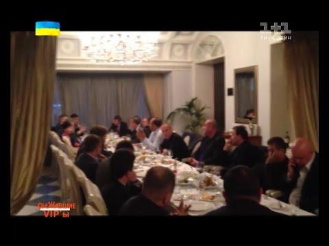 Українські сенсації. Ахметов