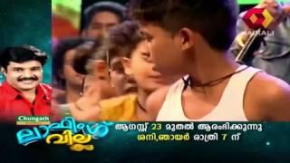 Highlights of Manimelam - 'Panjara Kunji Alle'