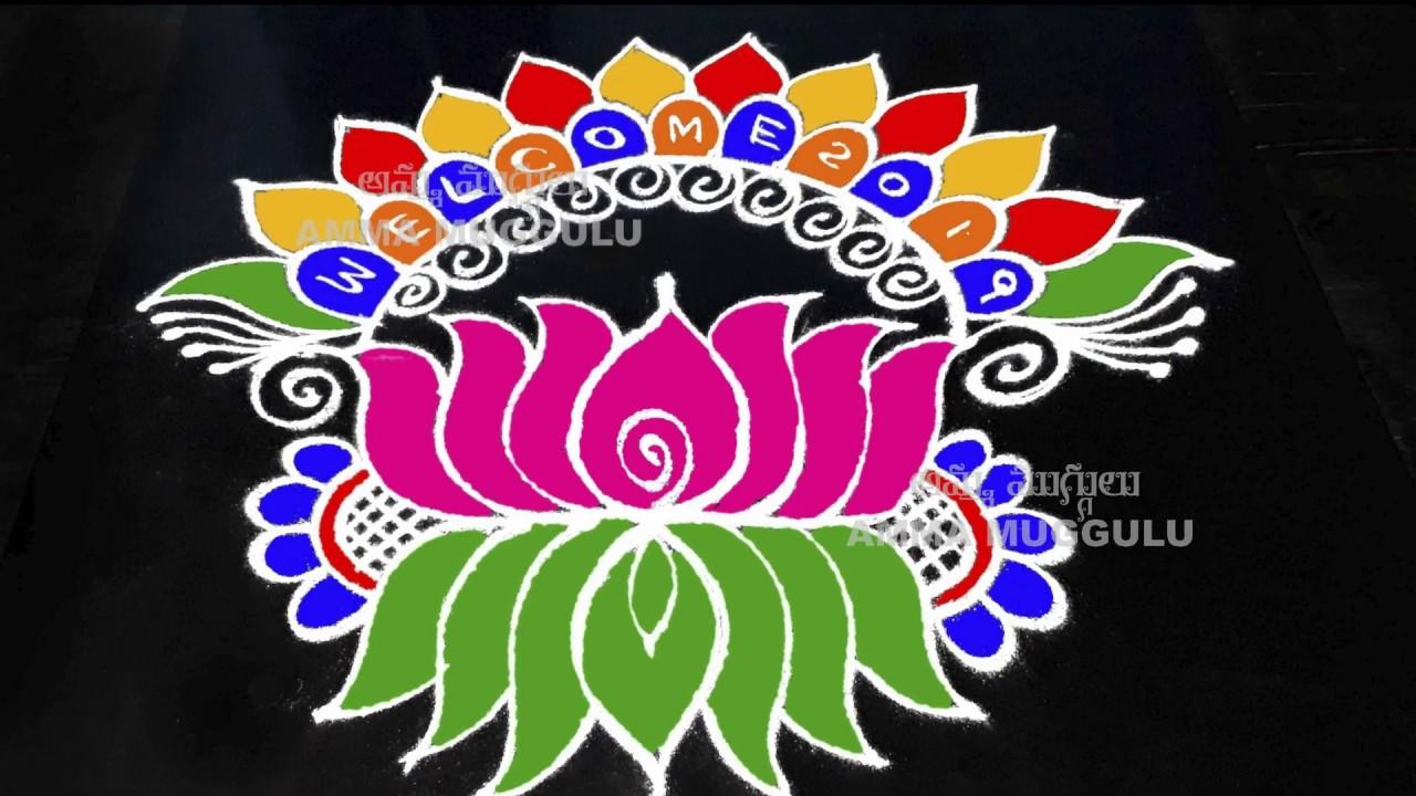 Top New Year 2019 Rangoli Welcome To 2019 Puvidal Kolam Designs Best