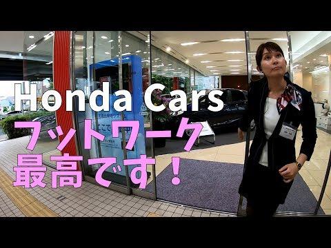 ステップワゴンが好きすぎる理由【Honda Cars東京中央 桜新町店】
