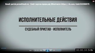 видео Необходимые действия для регистрации товарного знака