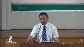 20190929浸信會仁愛堂主日信息_康來昌牧師