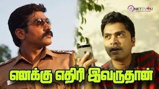 Simbu & Vijay Sethupathi Next With Mani Ratnam Launched | Will Vijay Sethupathi Play A Badie