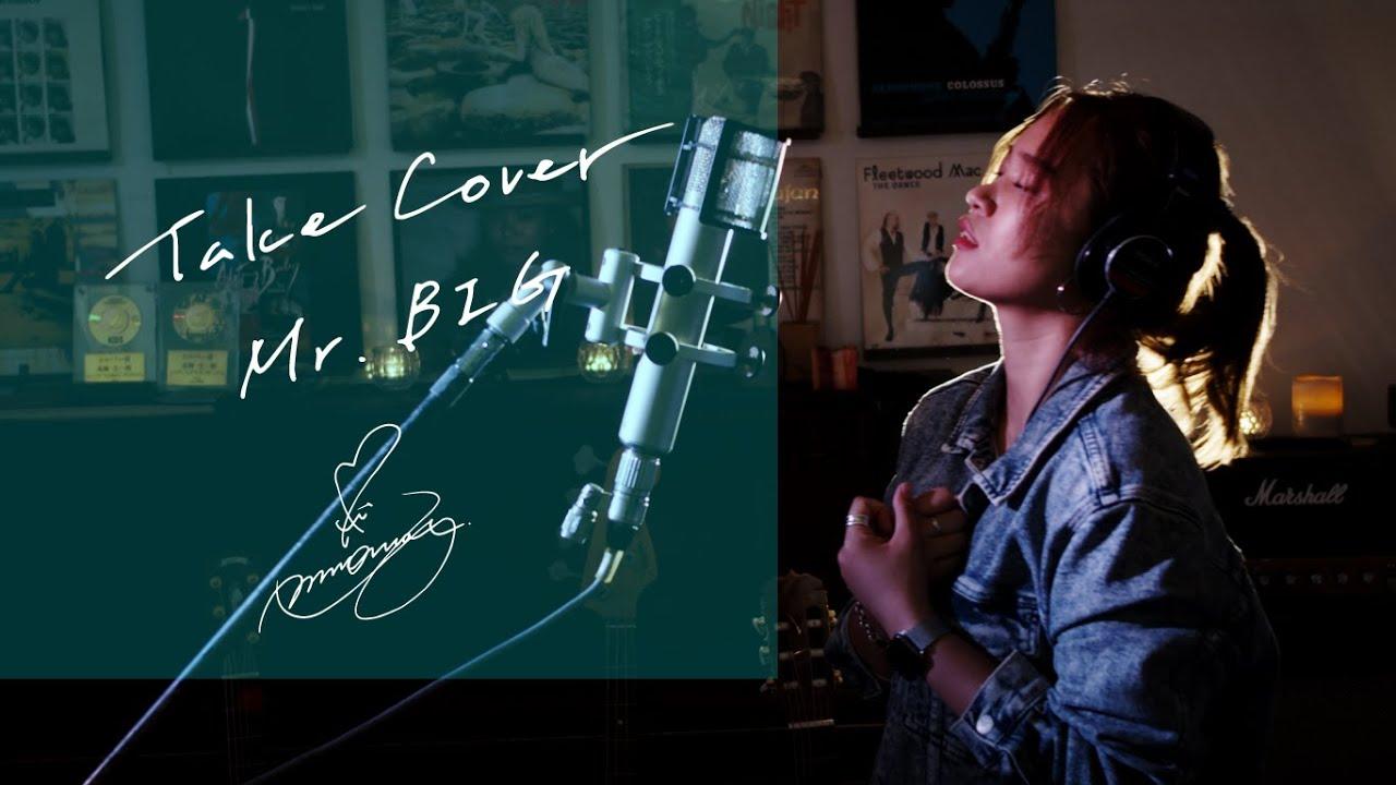 Take Cover / Mr. BIG Unplugged cover by Ai Ninomiya