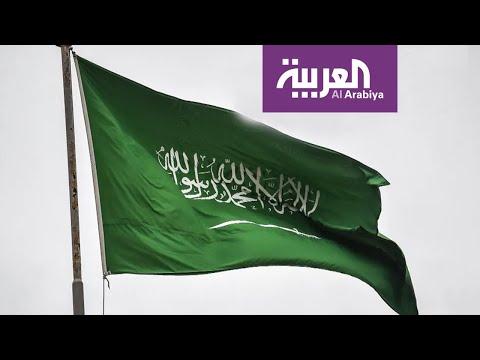 هذه تفاصيل موازنة السعودية الجديدة  - نشر قبل 5 ساعة