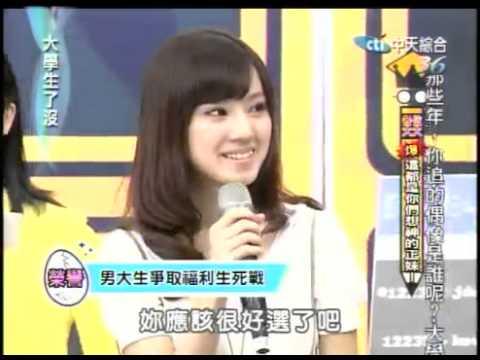 20110913TAIWAN大學生了沒 這都是你們想神的正妹2 2 2012國慶正妹 陳奕安 YouTube - YouTube