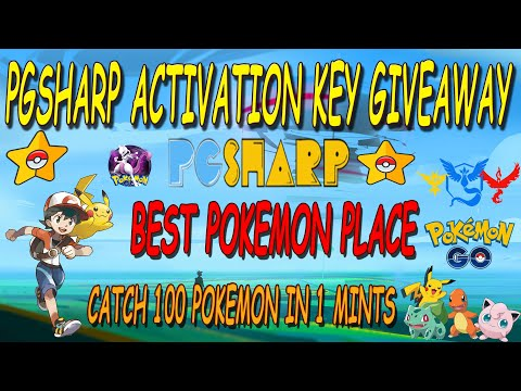 PGSHARP ACTIVATION KEY GIVEAWAY | CATCH 100 POKEMON IN 1 ...