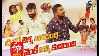 Jabardasth |28th November 2019 | Full Episode | Aadhi, Raghava ,Abhi | ETV Telugu