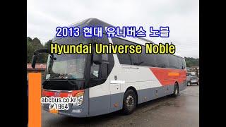 Korean Used Bus For Sale : HYU…