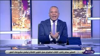 أحمد موسى: الإرهاب جمال حشمت يصفع تركيا .. ويعيش حالة ذل وتسول بالخارج