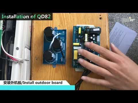 QD82  UNIVERSAL  AC INVERTER AIR CONDITION BOARD安装视频 高清