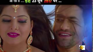 ओठवा के ललिया...Pawan Singh & Kalpana SuperHits Song 2017