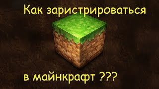 АtomCraft.ru сервер Minecraft