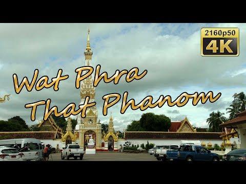 Wat Phra That Phanom, Isan - Thailand 4K Travel Channel