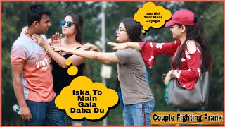 Couple Fighting Prank On Public By Shelly Sharma FT- AKY FILMS   P4 PRANK 