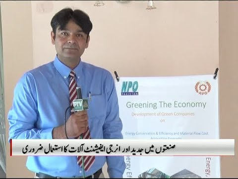 Conference on Energy Efficiency & Conservation