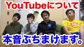 本音ぶちまけます!日本1みられたので、今後やりたいコトがあります。 thumbnail