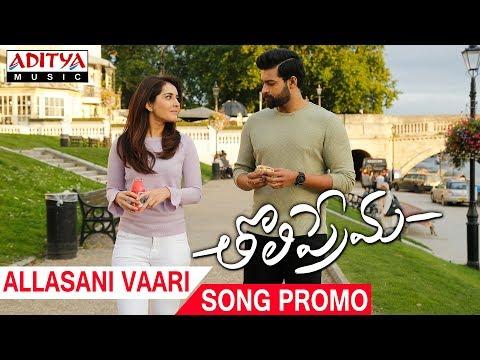 Allasani Vaari Song Promo | Tholi Prema...