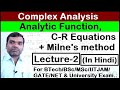 Complex Analysis-Analytic Function(Lectu