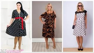 Фасоны и модели платьев для женщин после 50