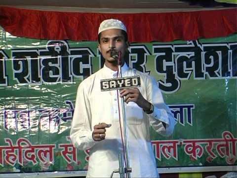 Chir ke jis dam duniya wale...M.Sharif Raza,Pali Raj.