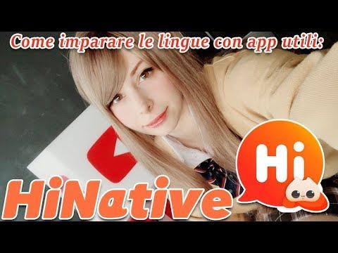 Come imparare le lingue con le applicazioni utili: HiNative!