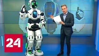 tranzacționând la știri cu un robot curs de tranzacționare a opțiunilor binare