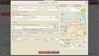 Работа оператора и диспетчера в системе Твое Такси(, 2016-02-29T22:17:16.000Z)