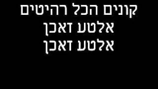 كلمات ألمانية في اللهجة الفلسطينية.. كيف ومن أين جاءت؟ - ساسة بوست
