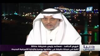 هنا الرياض - أنقرة.. بين السياسي والعسكري.. جبهات ساخنة