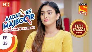 Video Aadat Se Majboor - आदत से मजबूर - Ep 25 - Full Episode - 6th November, 2017 download MP3, 3GP, MP4, WEBM, AVI, FLV November 2017