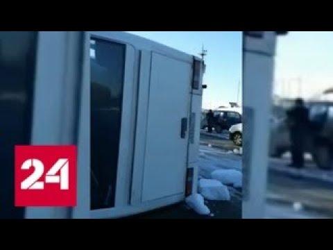 В аварии с автобусом в Подмосковье пострадали 13 человек - Россия 24