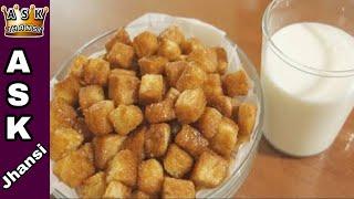 நாலு ஸ்லைஸ் ப்ரெட் இருந்தா போதும் அஞ்சு நிமிஷத்துல செய்யலாம்  Caramel Bread Popcorn