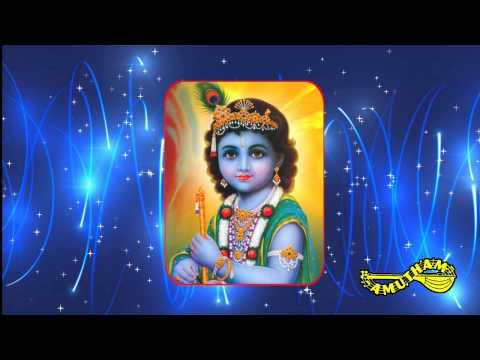 Enna Thavam Seithanai- Madhyamavathi - Sudha Ragunathan Mp3