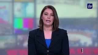 """""""الخارجية"""" تتابع قضية السائحين المصابين بكورونا وتتفقد أحوال المغتربين الأردنيين (14/3/2020)"""