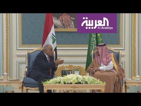 السعودية والعراق يتقاربان أكثر.. ويغيران المعادلة  - نشر قبل 16 دقيقة