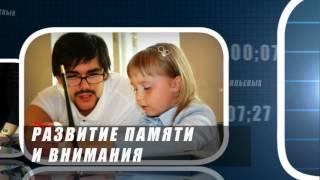 Детская Школа Васильевых (лучшие курсы для детей)