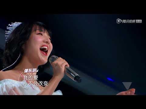【公演】触达心灵的声音!强东玥队穿婚纱唱《Always》全场感动