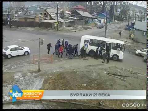 Бурлаки 21 века в Усть-Куте, или Как пассажиры толкали автобус, чтобы не опоздать на работу