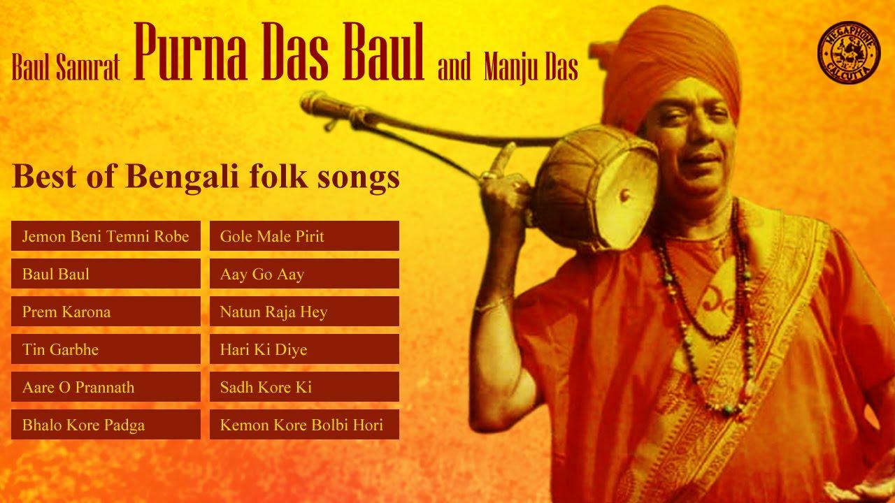 Bengali Folk Songs | Best of Purna Das Baul | Baul Songs ...