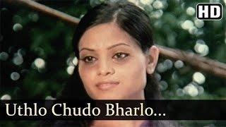 Uthlo Chudo Bharlo | Deshrudh - Ek Parampara Songs | Kamlesh Sawant | Jagruti Dive | Romantic