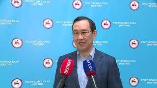 Брифинг Айсена Николаева об эпидемиологической обстановке в регионе на 4 июля