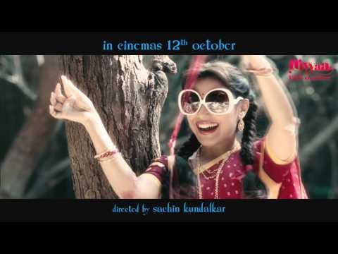 Meenakshi's WAKDA world of Bollywood   Aiyyaa 2012   Rani Mukerji