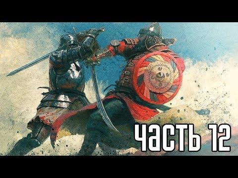 Kingdom Come: Deliverance Прохождение На Русском #12 — КРАСИВЫЕ ДОСПЕХИ!